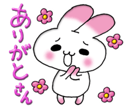 A lovely rabbit sticker #478588