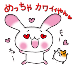 A lovely rabbit sticker #478591