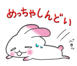 A lovely rabbit sticker #478593