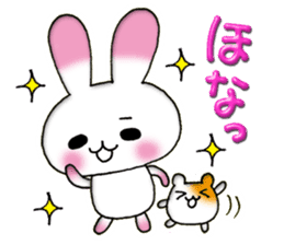 A lovely rabbit sticker #478606