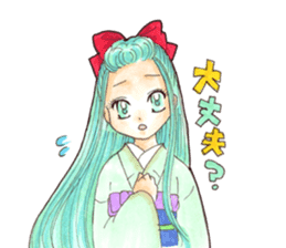 Yoki Koto Kiku sticker #478659