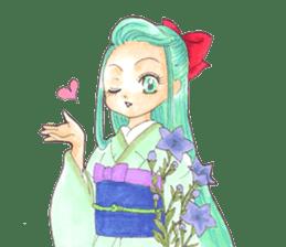 Yoki Koto Kiku sticker #478680
