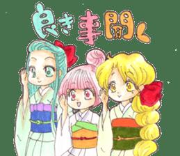 Yoki Koto Kiku sticker #478686