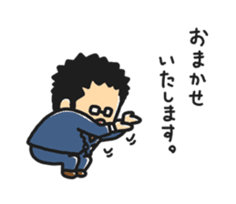 Petit OSSAN 2 sticker #479008