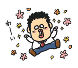 Petit OSSAN 2 sticker #479030