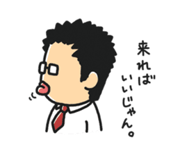 Petit OSSAN 2 sticker #479034