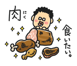Petit OSSAN 2 sticker #479041
