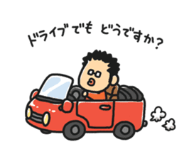 Petit OSSAN 2 sticker #479045
