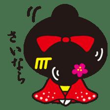 Maikochan sticker #479128