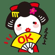 Maikochan sticker #479130