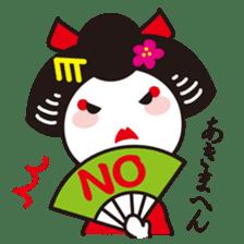 Maikochan sticker #479131