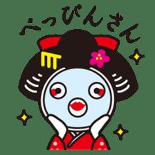 Maikochan sticker #479141