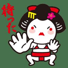 Maikochan sticker #479142