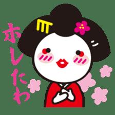Maikochan sticker #479147