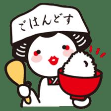 Maikochan sticker #479151