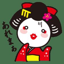 Maikochan sticker #479153