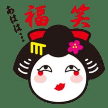 Maikochan sticker #479161