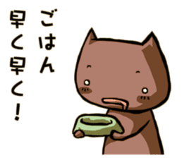 Cat language stickers sticker #479408