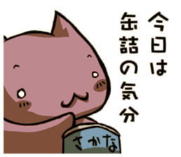 Cat language stickers sticker #479409