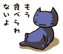 Cat language stickers sticker #479412