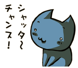 Cat language stickers sticker #479426