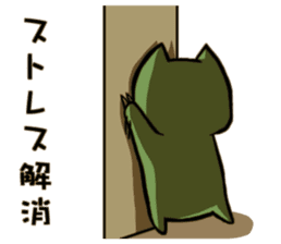 Cat language stickers sticker #479430