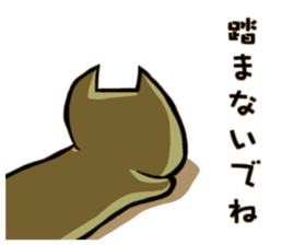 Cat language stickers sticker #479431