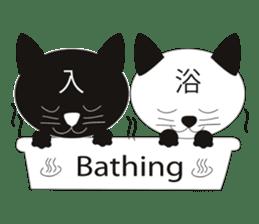 E-Kanji2 sticker #480087