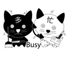 E-Kanji2 sticker #480091