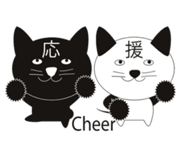 E-Kanji2 sticker #480093