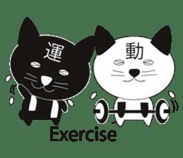 E-Kanji2 sticker #480097