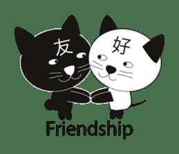 E-Kanji2 sticker #480099
