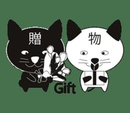 E-Kanji2 sticker #480100
