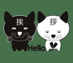 E-Kanji2 sticker #480101