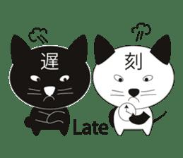 E-Kanji2 sticker #480104