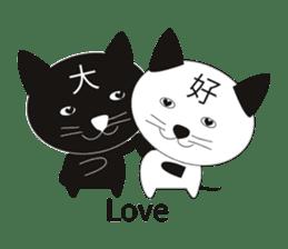 E-Kanji2 sticker #480106