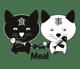 E-Kanji2 sticker #480107