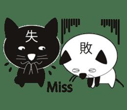 E-Kanji2 sticker #480108