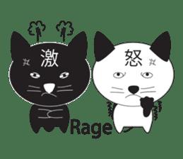 E-Kanji2 sticker #480110