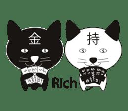 E-Kanji2 sticker #480111