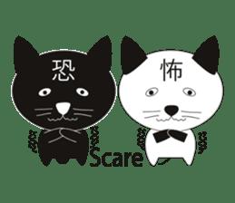 E-Kanji2 sticker #480113