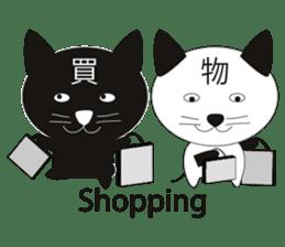 E-Kanji2 sticker #480115