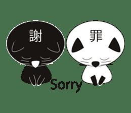 E-Kanji2 sticker #480118