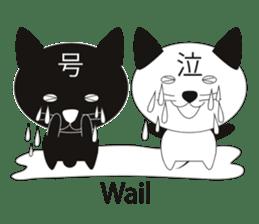 E-Kanji2 sticker #480124