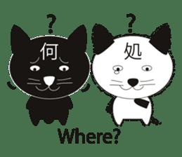 E-Kanji2 sticker #480125