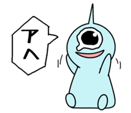 AlienAhe sticker #480527