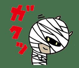 Mummy The Good Child sticker #481332