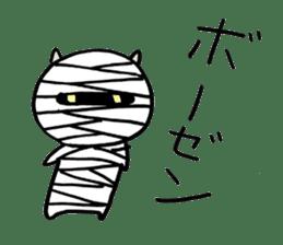 Mummy The Good Child sticker #481334