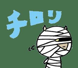 Mummy The Good Child sticker #481336