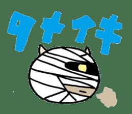 Mummy The Good Child sticker #481346
